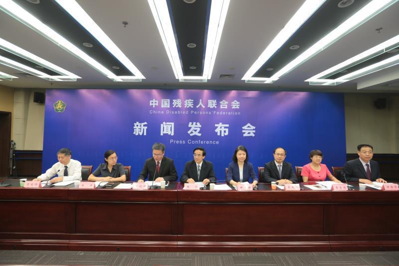 《国家通用手语常用词表》和《国家通用盲文方案》将于7月1日起正式实施